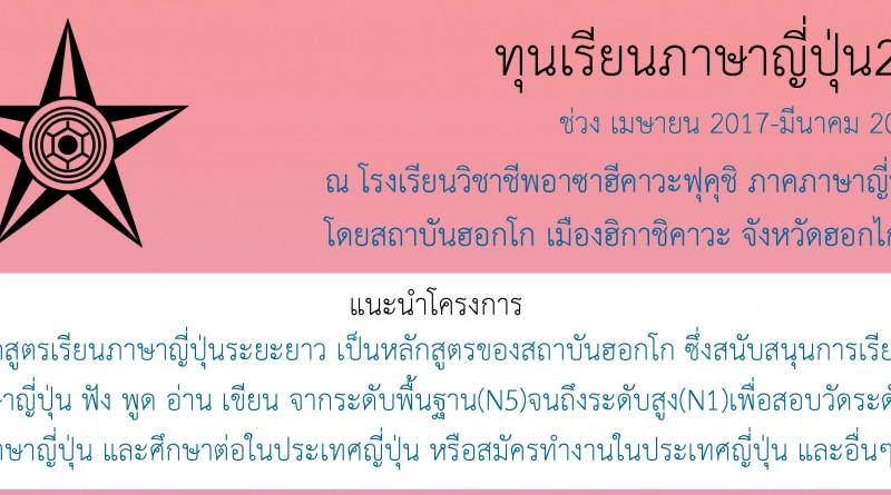 2016Y2Y_4M