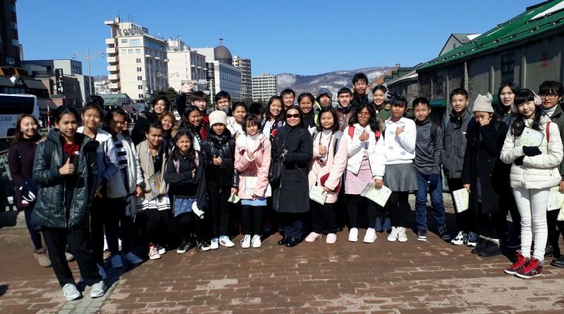 ภาพบรรยากาศการไปทัศนศึกษาของโครงการเรียนภาษาญี่ปุ่นและวัฒนธรรม ระยะเวลา2เดือน ที่เมืองซัปโปโรและโอตารุ